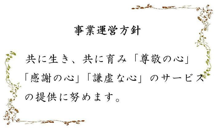 jigyou01