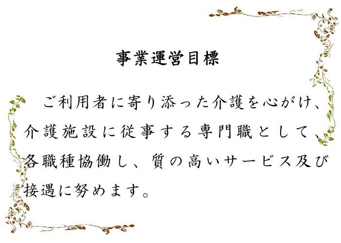 jigyou02