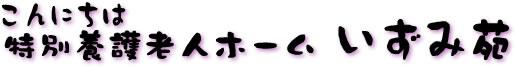 title_kariyada2