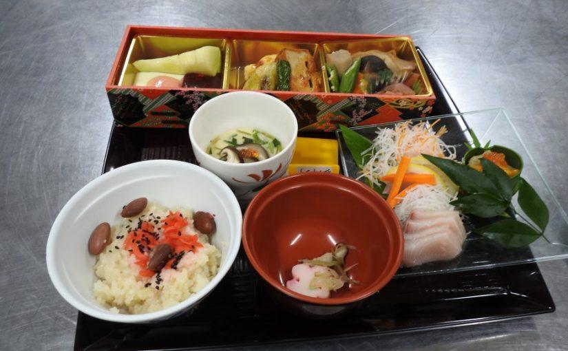 9/14敬老会・ボランティア感謝祭♫
